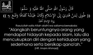 beruntung-orang-yang-diberi-hidayah-islam-dan-hidupnya-sederhana