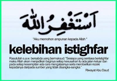 fadhilah istighfar3