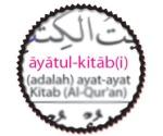 isi quran al mumayyaz 2