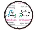 isi quran al mumayyaz 3