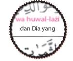 isi quran al mumayyaz 4