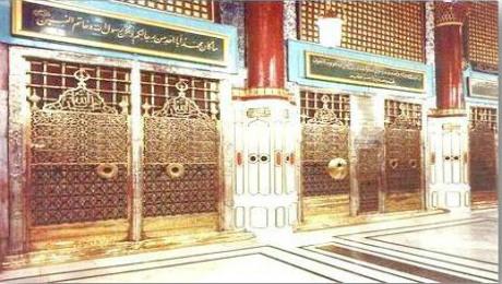 Makam Nabi
