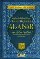 tafsir al-aisar