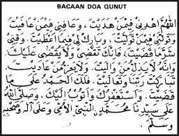 doa qunut