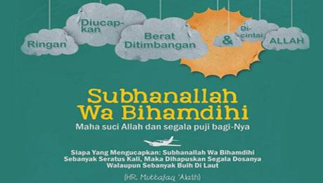 Subhaanallaahi-Wa-Bihamdihi