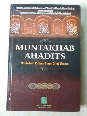 muntakhab ahadits
